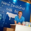 <a href=http://www.tradearabia.com/news/MISC_240513.html target=_blank >China bans NZ milk powder imports</a>
