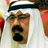 <a href=http://www.zawya.com/story/Saudi_to_tame_petrochem_rivals-ZAWYA20130804075120/ target=_blank >Saudi releases over $87 Billion to boost petrochem sector</a>