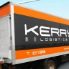 <a href=http://www.scmp.com/business/companies/article/1293480/kerry-looks-spin-logistics-operations target=_blank >Kerry Properties looks to spin off logistics operations</a>